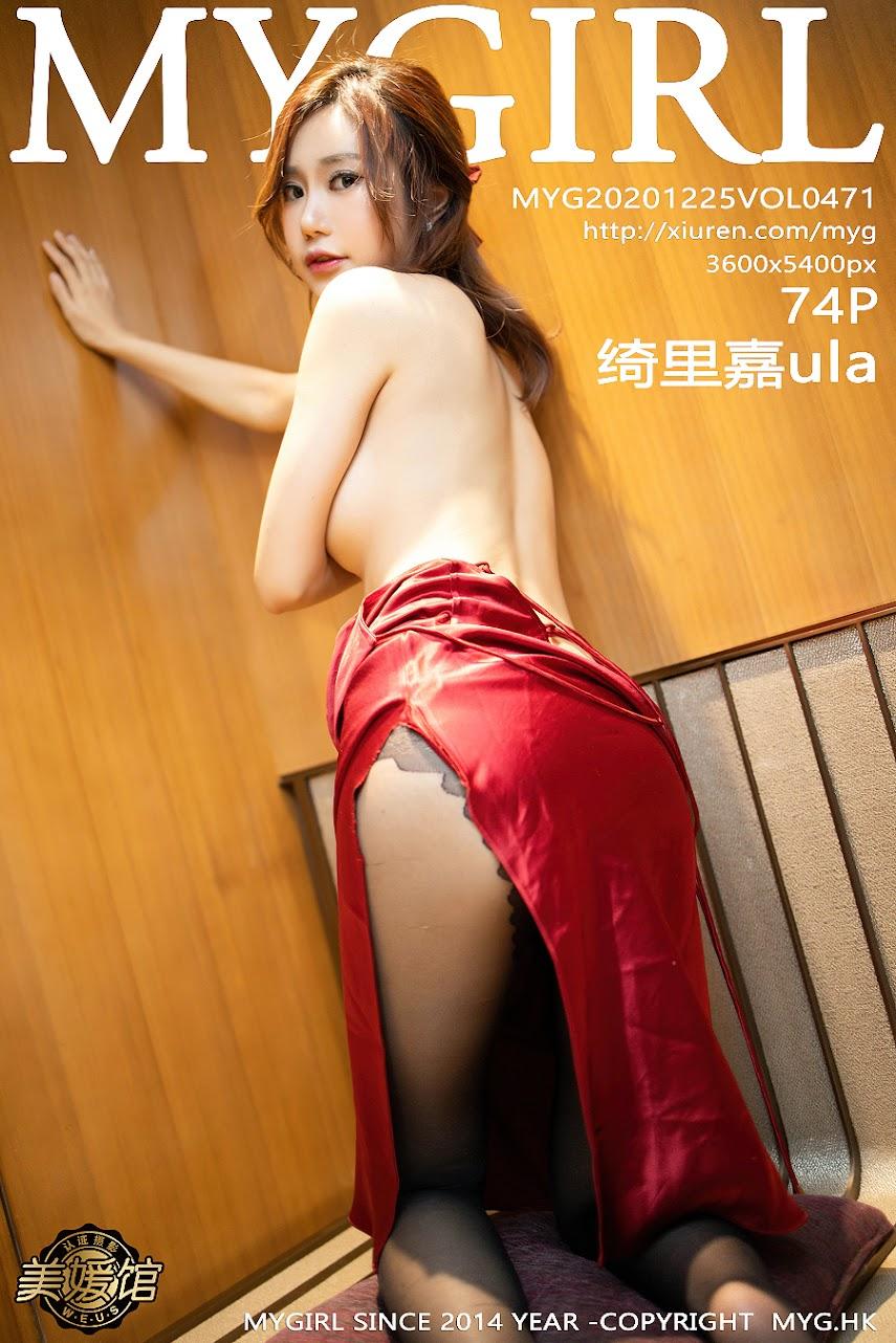 471[Y].rar.471_036_528_3600_5400.jpg [MyGirl] 2020-12-25 Vol.471 Qili Jiaula